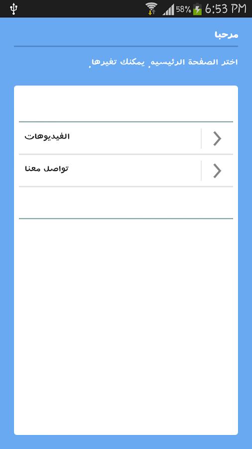 52b204888 cloud_download Download APK File · اجمل فساتين افراح سواريه فيديو 1  screenshot 1 ...