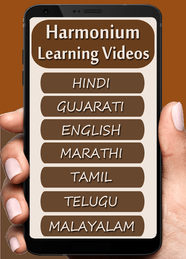 Harmonium Learning App 1 0 APK Download - Android Entertainment Apps