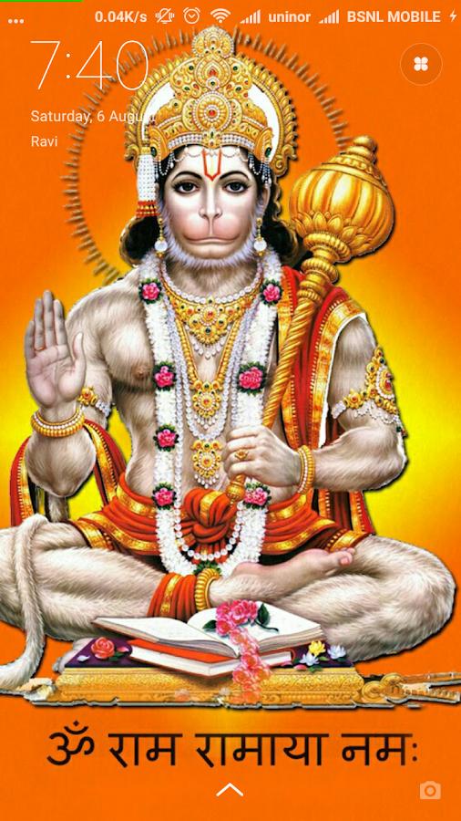 4K wallpaper: Lord Hanuman Hd Wallpapers 1080p For Mobile