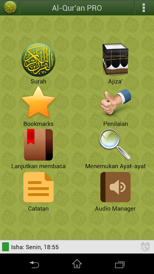 Al'Quran Bahasa Indonesia PRO 4 3a APK Download - Android Books