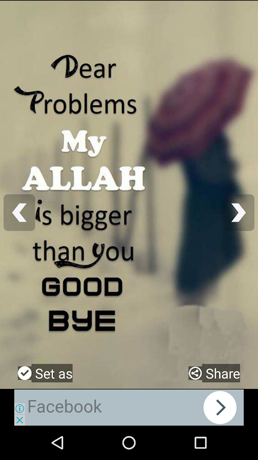 Islamic Quotes Hd Wallpapers 50 Apk Download Android