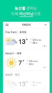 FAROTA 1.0.9 screenshot 1