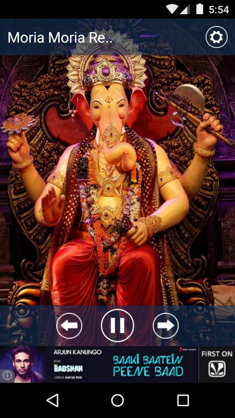 Ganesh Ringtone Wallpaper 10 Apk Download Android Entertainment Apps