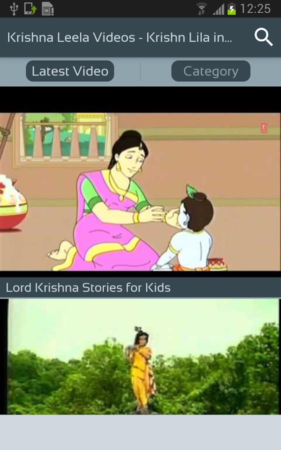 Krishna Leela Videos - Krishn Lila in All Language 1 0 APK