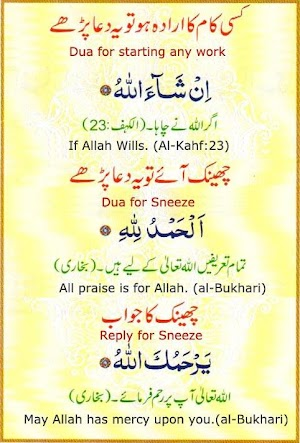 Felsebiyat Dergisi – Popular Ubqari Books In Urdu Free Download