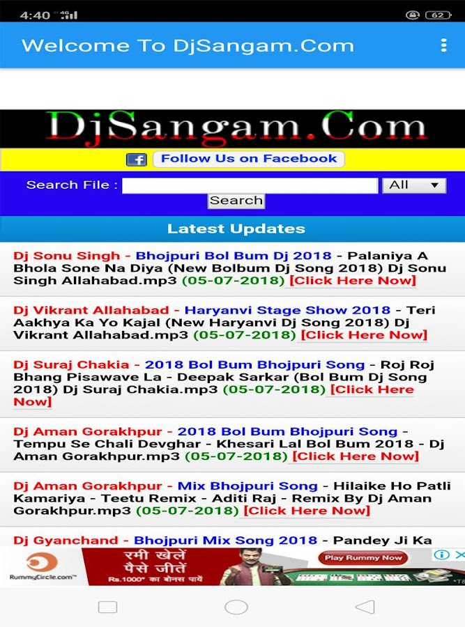Dj Sangam Bhojpuri Dj Song 1 1 APK Download - Android