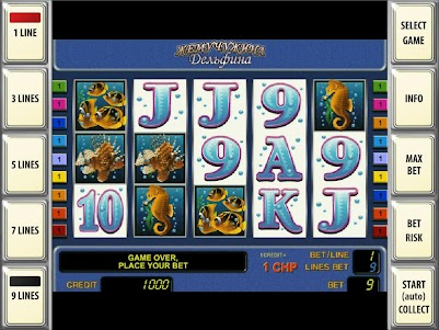 Geminator 5 best slot machines 1.0.15 screenshot 9