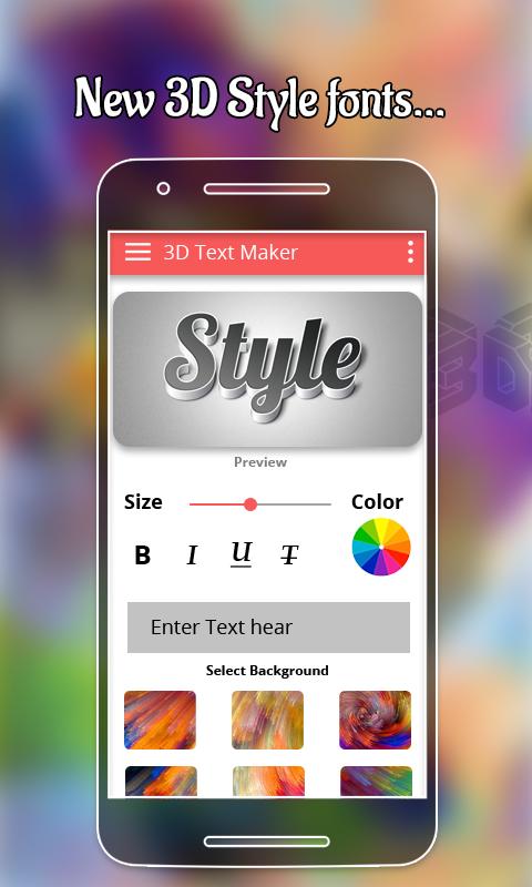... 3D Text Maker 1.4 screenshot 2 ...