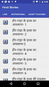 Hindi Stories 1.0 screenshot 1