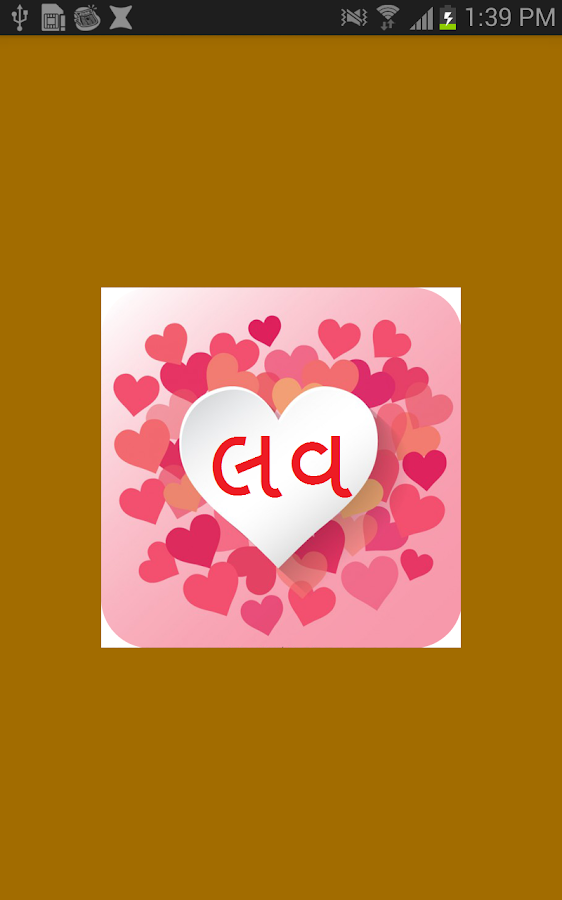 Love Status Quotes In Gujarati 1 0 Apk Download Android