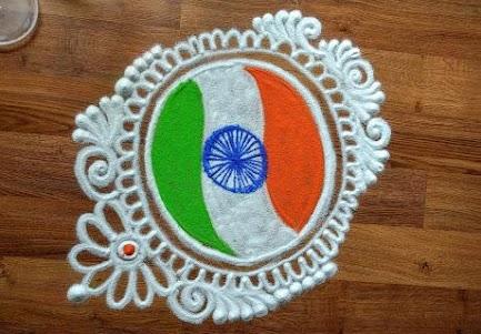 Independence/Republic Day Rangoli Designs 3.0 screenshot 1