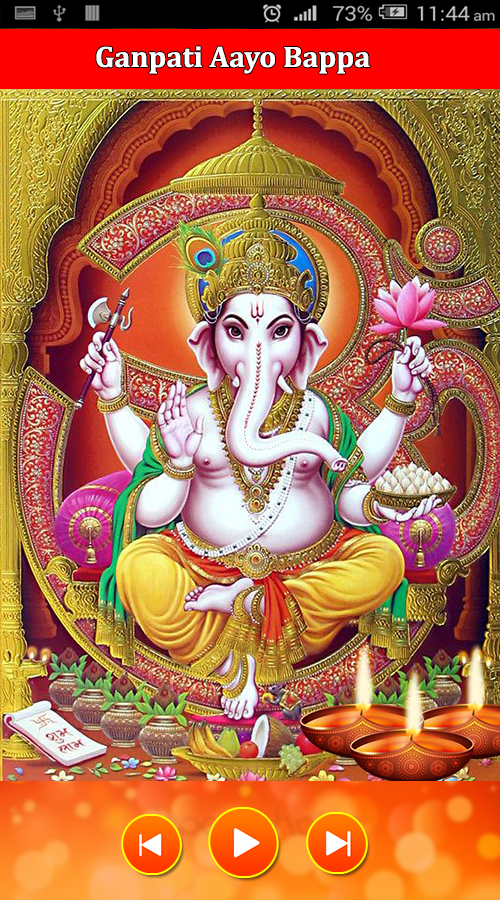 ganpati music ringtone download