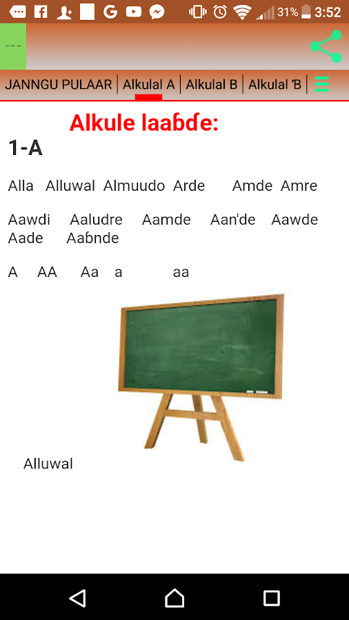 JANNGU PULAAR 6 8 APK Download - Android Education Apps