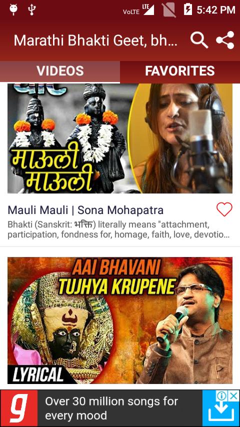 Marathi Bhakti Geet, bhajan, video song 1 8 3 APK Download - Android