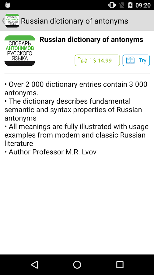 Dictionary of Russian Antonyms 5 2 55 0 APK Download