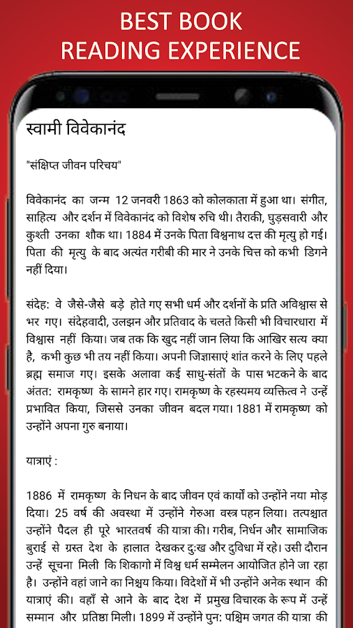 Writing High School Essays Swami Vivekananda In Hindi  Screenshot   Apa Essay Papers also Essay Proposal Sample Swami Vivekananda In Hindi  Apk Download  Android Books  English Essay Com