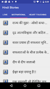 Hindi Stories 1.0 screenshot 2