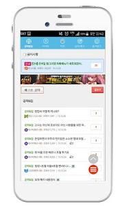 비룡재천 백과사전 1.0.6 screenshot 3