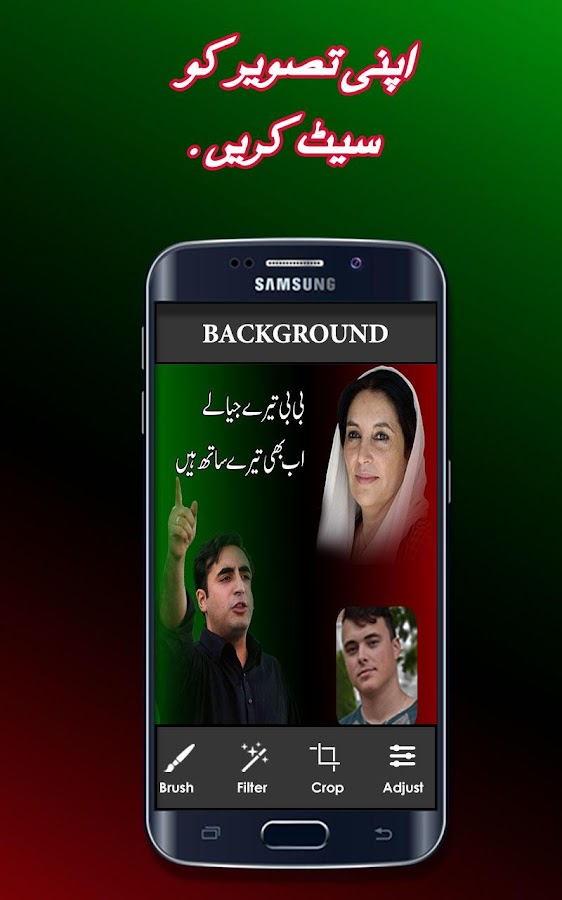 ppp flex and banner maker for election 2018 1 0 apk download
