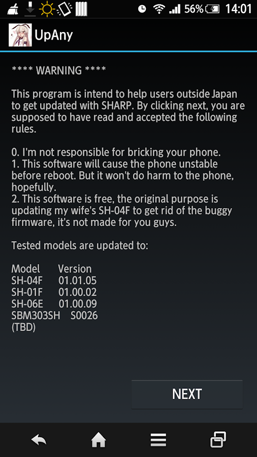 UpAny(SHARP OTA outside Japan) 0 1 2 APK Download - Android Tools Apps
