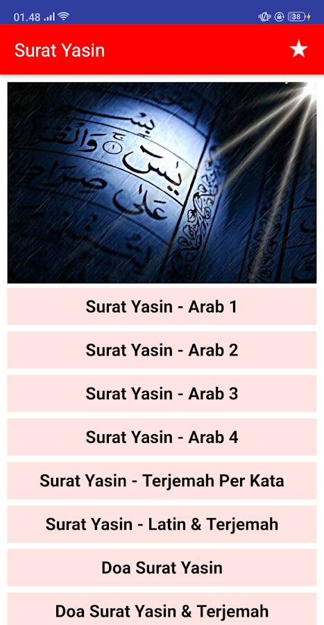 Surat Yasin Arab Latin Terjemah Mp3 719 Apk Download
