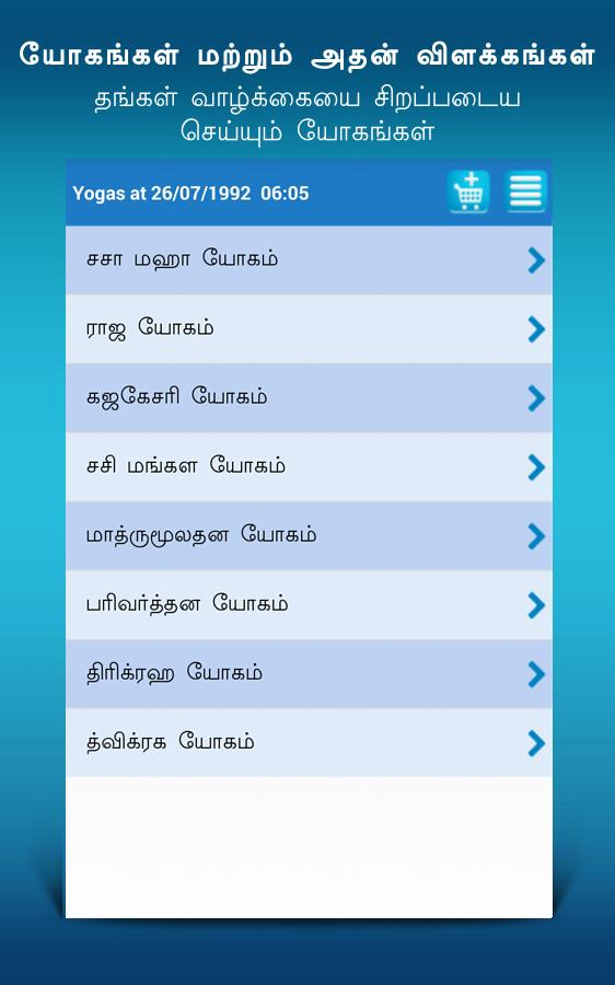 Jathagam In Tamil Astrology 30113 Tam Apk Download Android