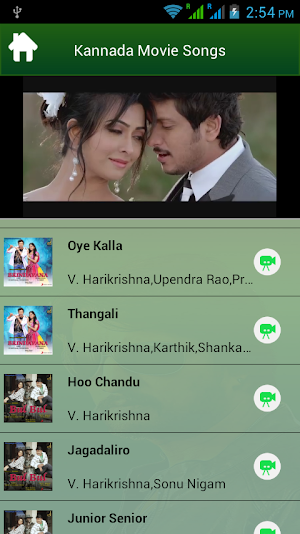 Kannada Movie Songs 1 0 0 7 APK Download - Android Entertainment Apps