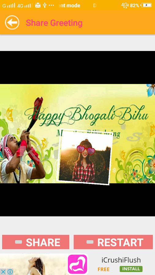 Bihu bird game greetings maker for messages wishes 10 apk download bihu bird game greetings maker for messages wishes 10 screenshot 8 m4hsunfo