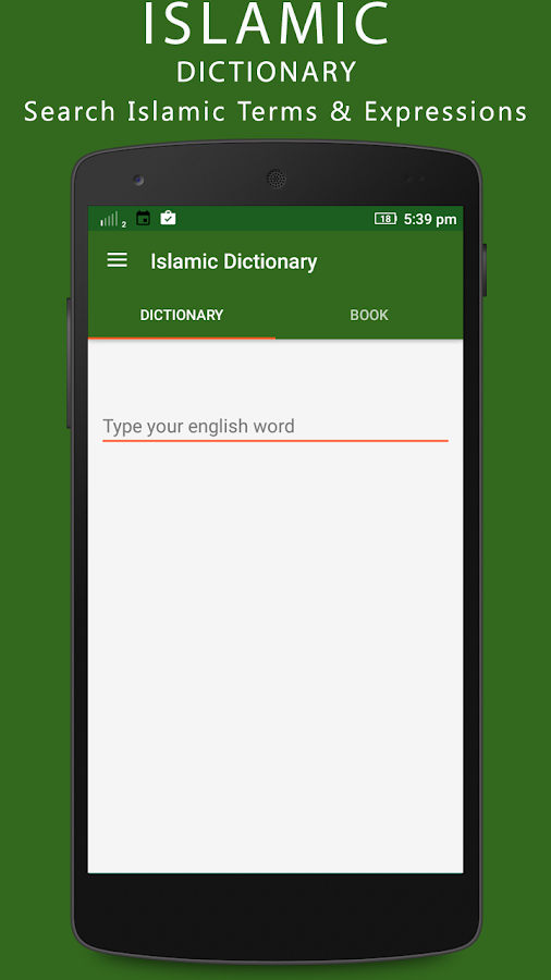 islamic dictionary 6 0 apk android education apps