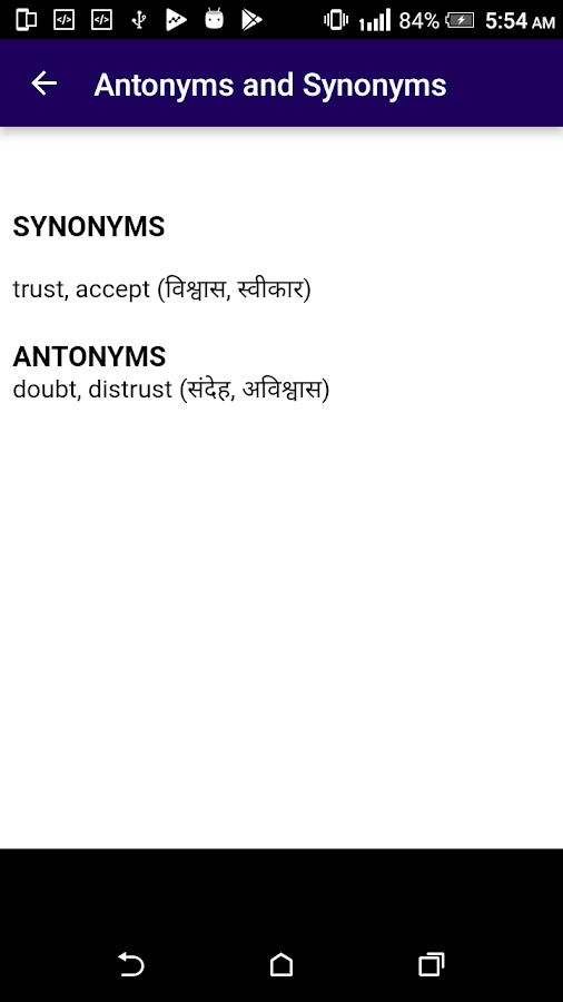 Learn Antonyms & Synonyms in Hindi - 10000+ Words 1 0 APK Download