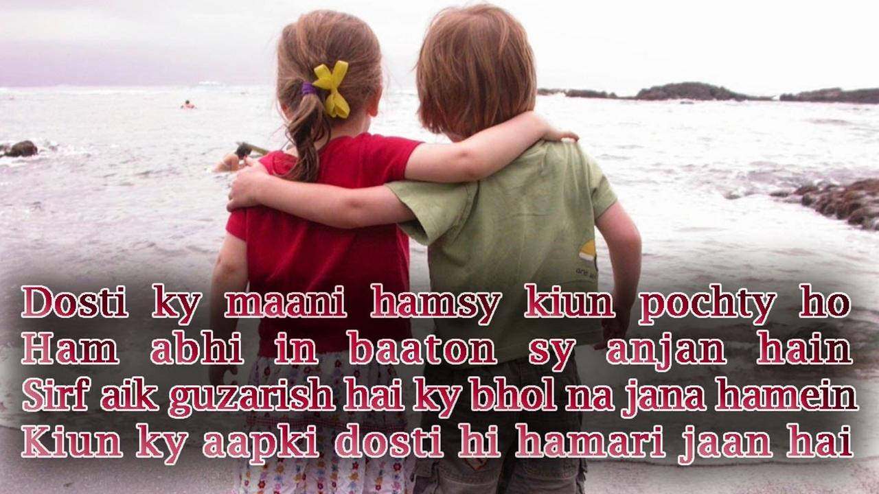 Friendship Shayari Collection 1 4 APK Download - Android