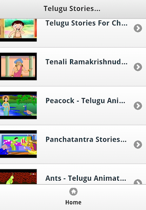 Telugu Stories for Kids 1 0 APK Download - Android Entertainment Apps