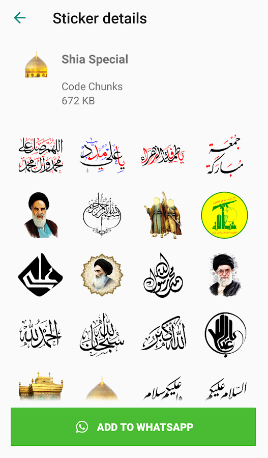 Islamic Stickers For Whatsapp- WAStickerapps 1 1 APK