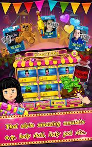 เก้าเก ขั้นเทพ - Casino Thai 3.2.1 screenshot 5