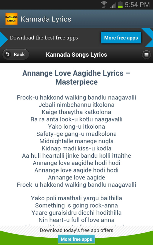 Kannada Songs Lyrics 2 0 APK Download - Android Music & Audio Apps