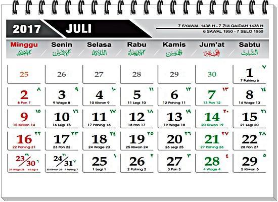 Kalender Lengkap 2017 1 0 Apk Download Android Books Reference Apps