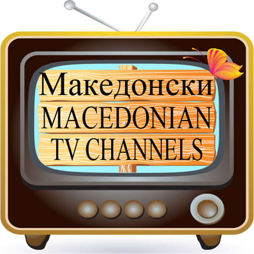 Macedonian TV – Македонски TV 1 0 APK Download - Android