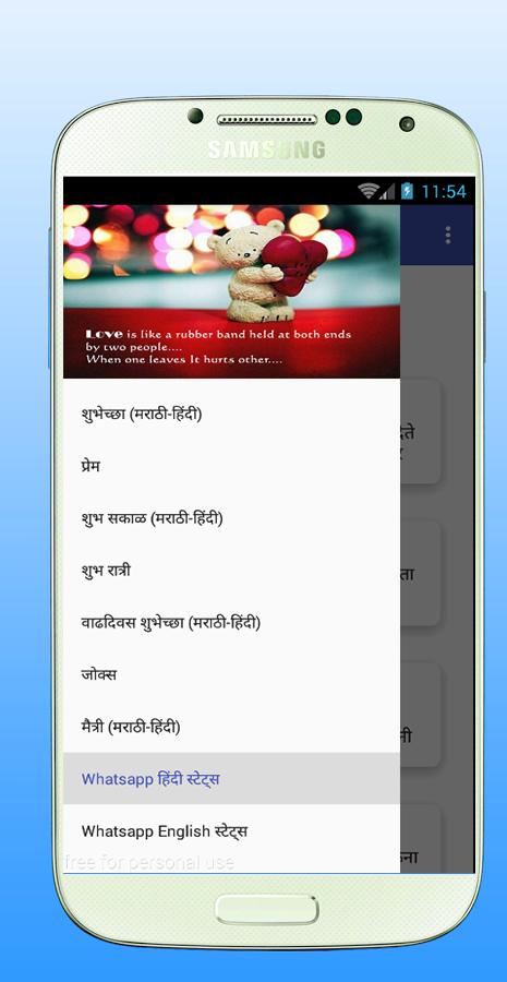 marathi matchmaking gratis perfspot dating