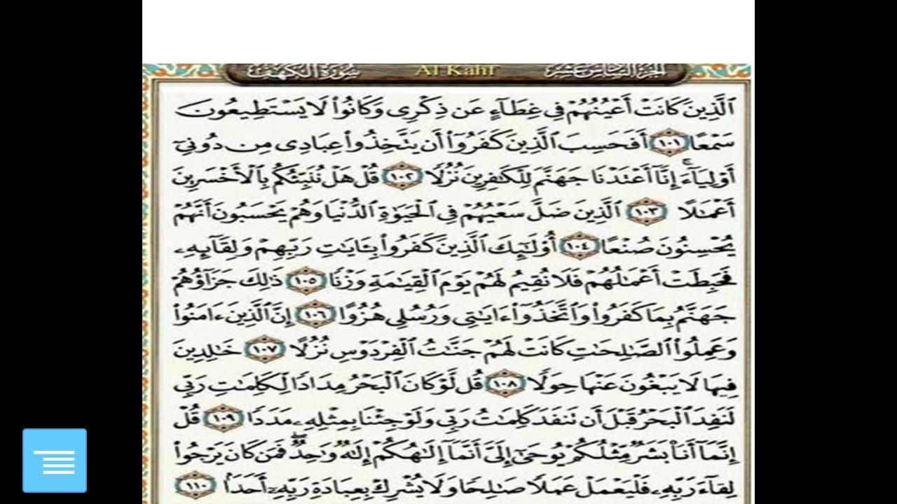 Surah Al Kahfi 1-10 Audio 1.1 APK Download - Android Books ...