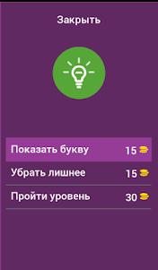 2018 ЗИМНИЕ ИГРЫ В КОРЕЕ 3.1.6z screenshot 6