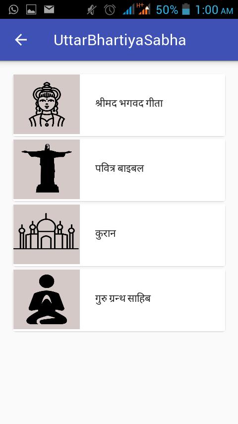 UttarBhartiya Sabha-Ubs 1.8 APK Download - Android Social Apps 319822cf4