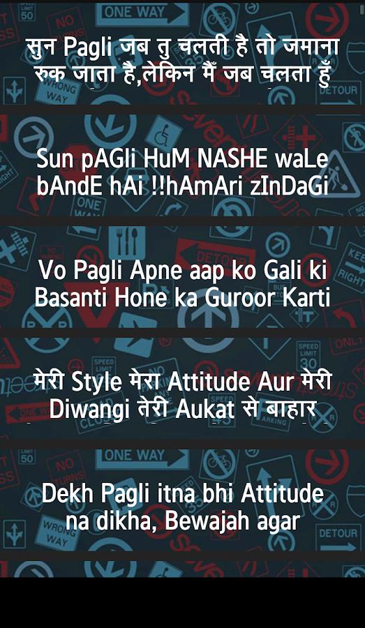 Hindi Attitude Status 12 Screenshot 3