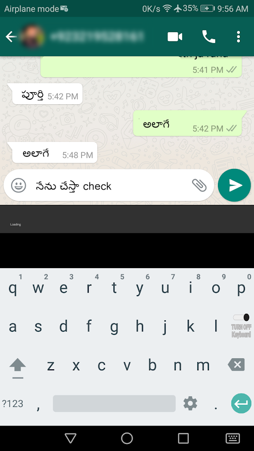 English to Telugu Keyboard for Telugu Typing 1 0 1 APK