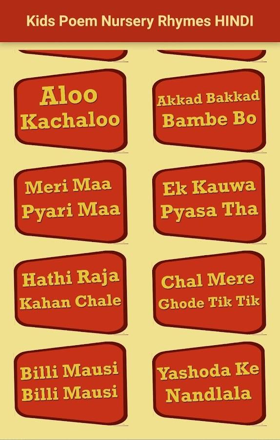 Kids Poem Nursery Rhymes HINDI 2 1 APK Download - Android