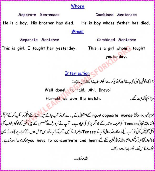 Learn english tenses in urdu 70 apk download android education apps learn english tenses in urdu 70 screenshot 14 ccuart Image collections
