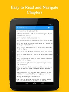 Hindi Bible ( बाइबिल ) 2.3 screenshot 13