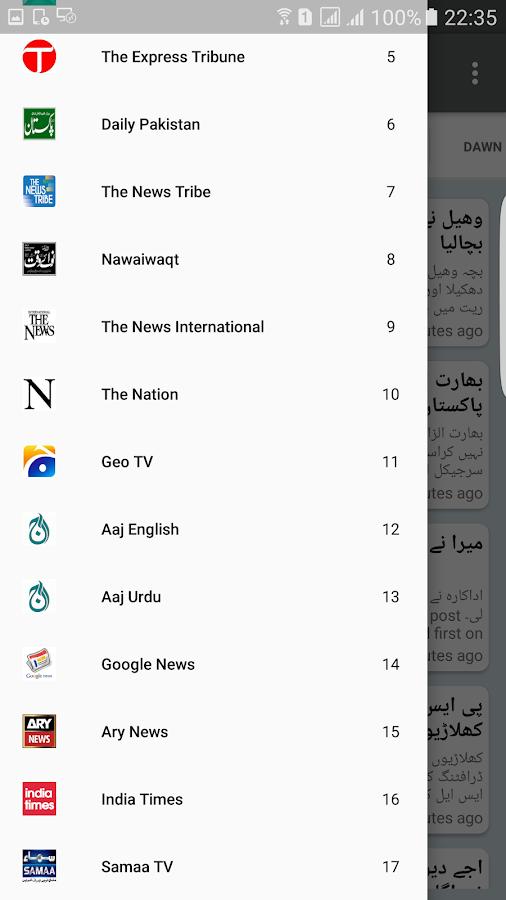 Pakistan News 1 8 0 APK Download - Android 新闻杂志应用