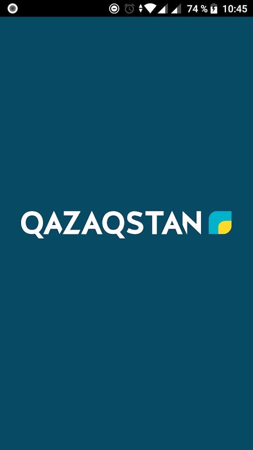 прямой эфир казахстан телеарнасы онлайн