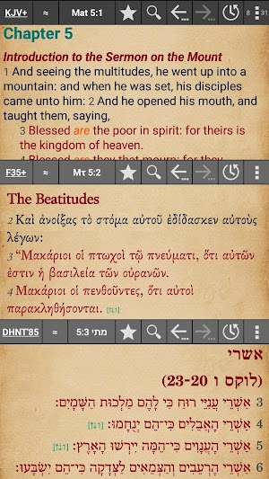 MyBible - Bible 4 8 9 APK Download - Android Books & Reference Apps