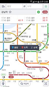 네이버 지도, 내비게이션 – Naver Map  screenshot 6